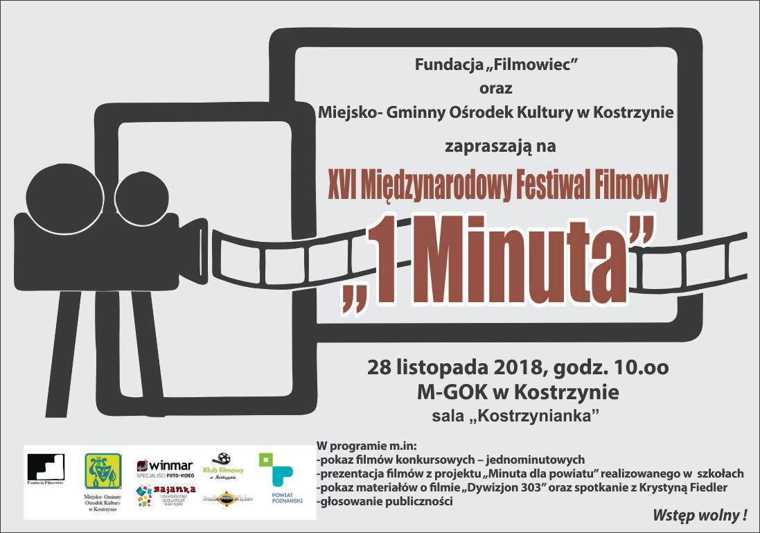 """Festiwal Filmowy """"1 Minuta"""""""