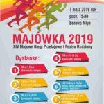 Plakat Majówka 2019, XIV Majowe Biegi Przełajowe i Festyn Rodzinny, 1 maja 2019, godz.15:00, Borowo Młyn