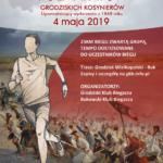 Plakat II Towarzyski Półmaraton Grodziskich Kosynierów, 4 maja 2019,