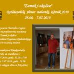 """Plakat """"Zamek i okolice"""" Ogólnopolski plener malarski, Kórnik 2019, 28.06-7.07.2019"""