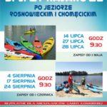 Plakat Wakacyjne spływy kajakowe po jeziorze Rosnowieckim i Chomecickim, 14,27,28 lipca i 4,17,24 sierpnia
