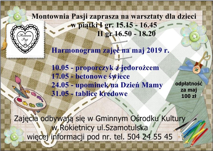 Montownia Pasji
