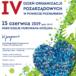 Plakat IV dzień Organizacji Pozarządowych w Powiecie Poznańskim, 15 czerwca 2019, Oark Dzieje Murowana Goślina, godz. 10:30