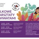 Plakat Folkowe warsztaty z wiwatami, 3-5.07.2019r., godz. 16:0019:00, Pobiedziski Ośrodek Kultury