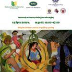 Plakat niedzieli w muzeum w Szreniawie na 14 lipca 2019
