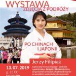 Plakat na wystawę podróżniczą w Pobiedziskach na 13 lipca 2019