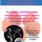Plakat na Malinowe Lato w Kostrzynie na 18 lipca 2019