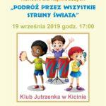 Plakat na koncert dla namłodszych na 19 września 2019 w Kicinie