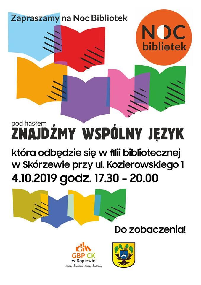 Noc Bibliotek w Skórzewie