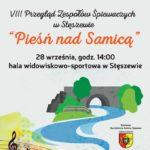 Plakat na koncert muzyczny w Stęszewie na 28 września 2019