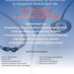 Plakat zajęć sportowych w Kostrzynie na 26 października 2019