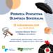 Plakat pierwszej olimpiady senioralnej w Luboniu