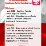 Obchody Święta Niepodległości 10-11 listopada w Luboniu