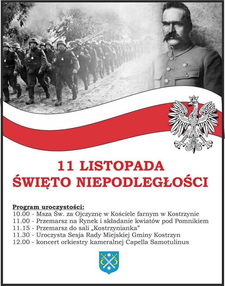 Święto Niepodległości w  Kostrzynie