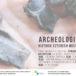zaproszenie na archeologiczne historie czterech miejscowości - otwarte warsztaty historyczne