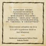 """plakat koncertu pieśni patriotycznych """"Niepodległa"""" 8 listopada 2019 godz. 18 sala wiejska"""