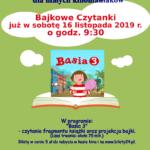 plakat spotkania dla małych kinomaniaków 16 listopada 2019 o godz. 9:30