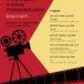 Plakat Festiwalowego tygodnia w Kinie Wielkopolanin 22-26 listopada 2019