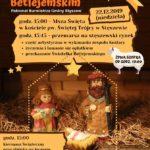 plakat Stęszewskiego kolędowania ze światełkiem betlejemskim