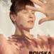 Plakat na spotkanie Bovska w Suchym Lesie