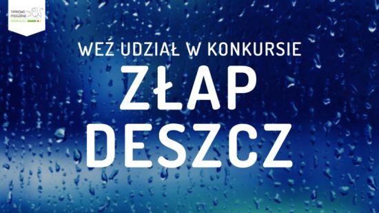 złap deszcz plakat