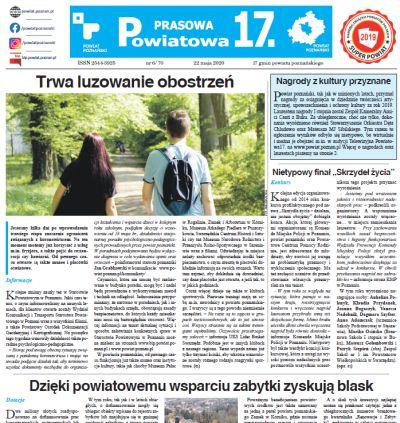 Prasowa17 okładka