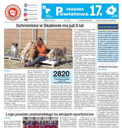 prasowa 17 okładka