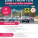 plakat rajd pojazdów zabytkowych
