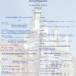 plakat konferencja poznań i wlkp 100 lat po śmierci Drwęskiego