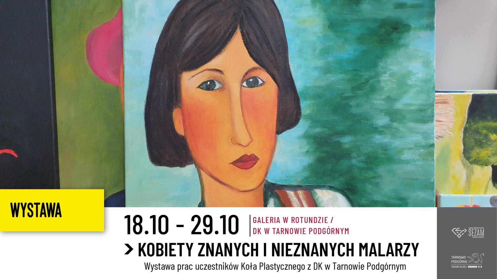 Wystawa w Rotundzie